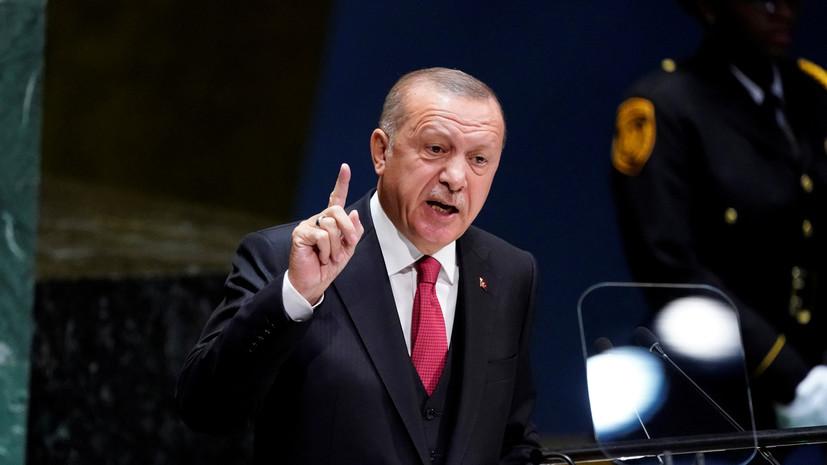Эрдоган заявил о планах Турции создать 12 наблюдательных пунктов в САР