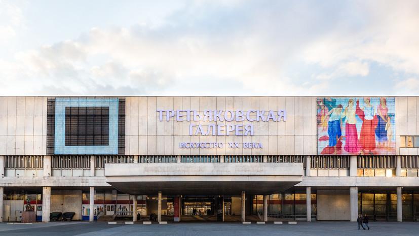 Выставка авангардного искусства откроется 23 октября в Новой Третьяковке