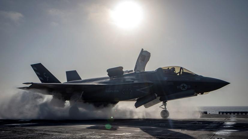 Пентагон назвал сроки окончания производства в Турции деталей к F-35