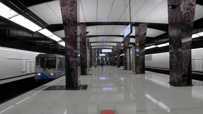 Западный вестибюль станции «Хорошёвская» открыли для пассажиров в Москве