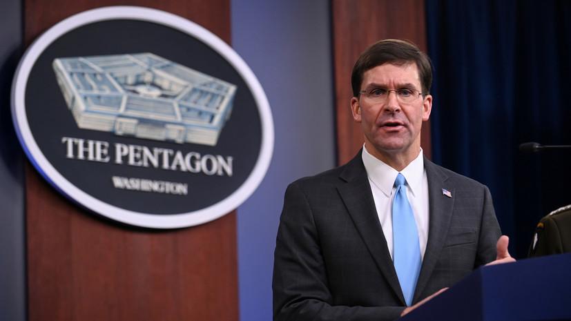 Глава Пентагона обсудил с министром обороны Турции ситуацию в Сирии