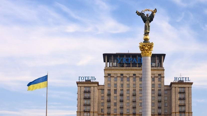 На Украине снизилась численность населения