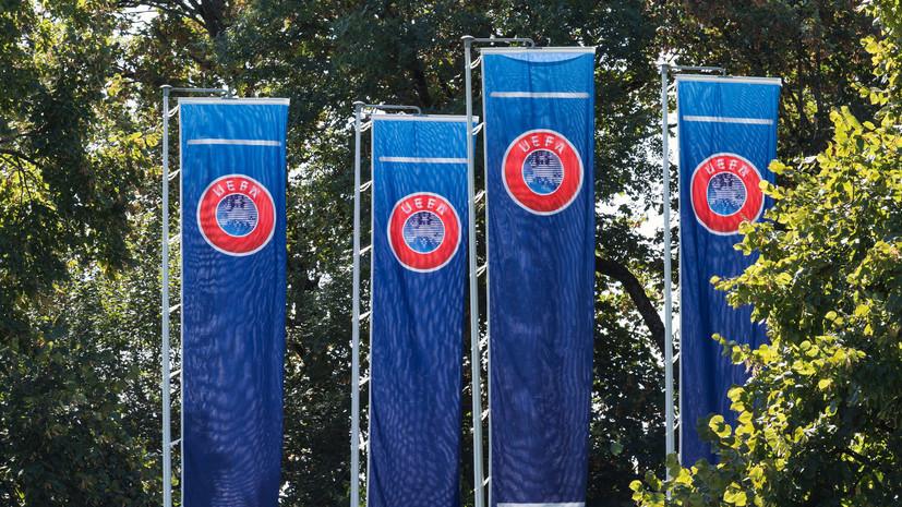Созин заявил, что ему непонятно решение УЕФА разводить команды России и Косова