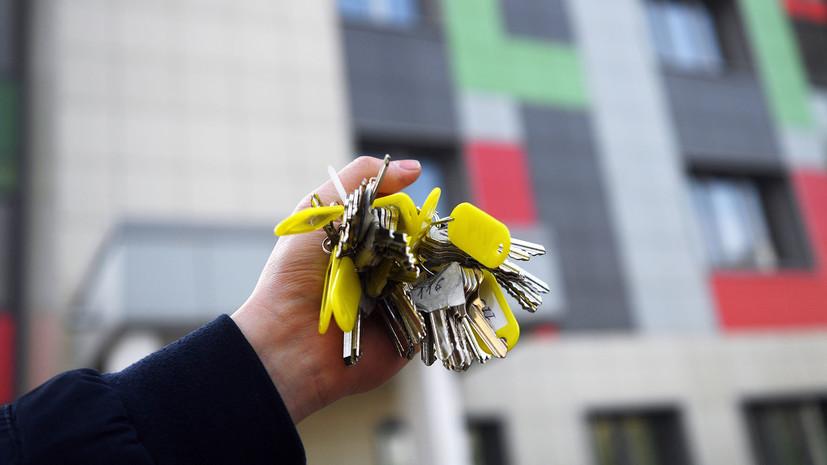 В Подмосковье почти 270 семей купили квартиры по госпрограмме «Жилище»