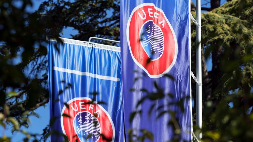 «По соображениям безопасности»: УЕФА будет разводить команды из России и Косова при жеребьёвке международных турниров