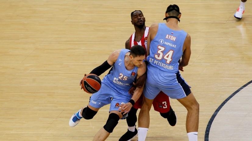 «Зенит» в овертайме вырвал победу над «Олимпиакосом» в матче Евролиги