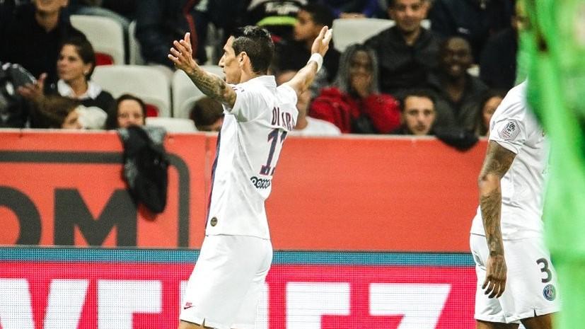 Дубль Ди Марии помог ПСЖ обыграть «Ниццу» в матче Лиги 1