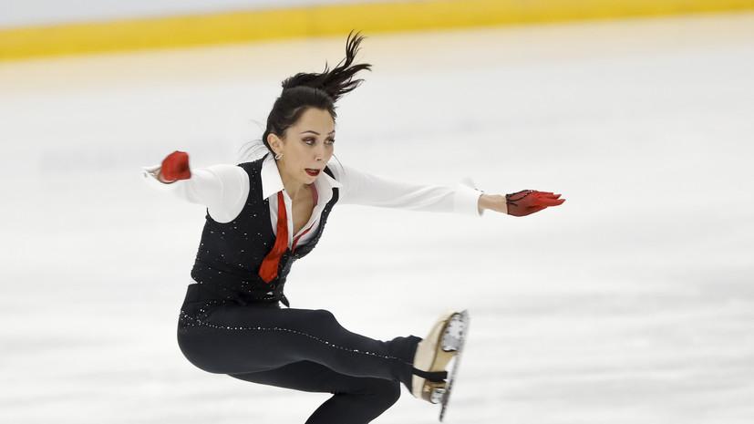 Туктамышева назвала ужасным свой прокат короткой программы на Skate America