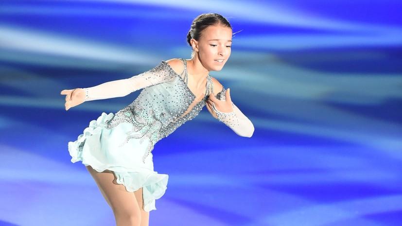 Щербакова рассказала о разнице между взрослыми и юниорскими соревнованиями