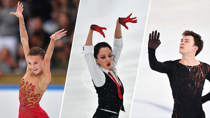 Щербакова и Туктамышева вне тройки лидеров, Алиев — второй: как россияне откатали короткую программу на Skate America