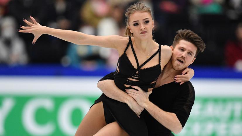 Степанова: мы недовольны своим прокатом на Skate America