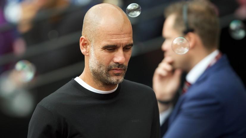 СМИ: «Милан» хочет пригласить Гвардиолу или Шевченко, чтобы вернуть клуб в лидеры европейского футбола