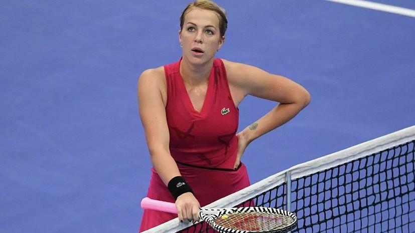 Павлюченкова поделилась ожиданиями от полуфинала Кубка Кремля