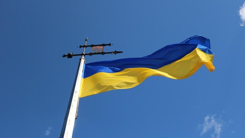 Киев может получить второй транш макрофинансовой помощи ЕС в 2019 году