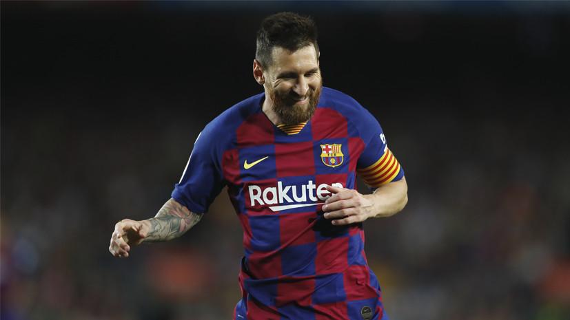 Гол Месси помог «Барселоне» разгромить «Эйбар» в Примере
