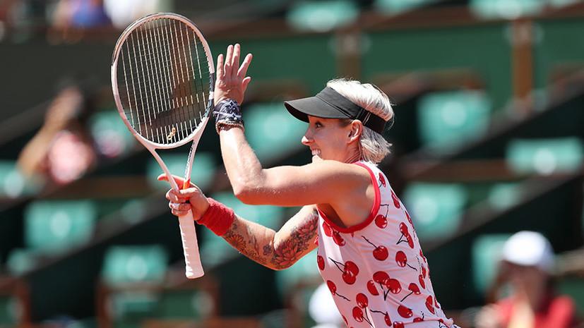«У меня есть связь с Россией»: теннисистка из США о своей экстравагантности, мотивации Уильямс и визите в Москву