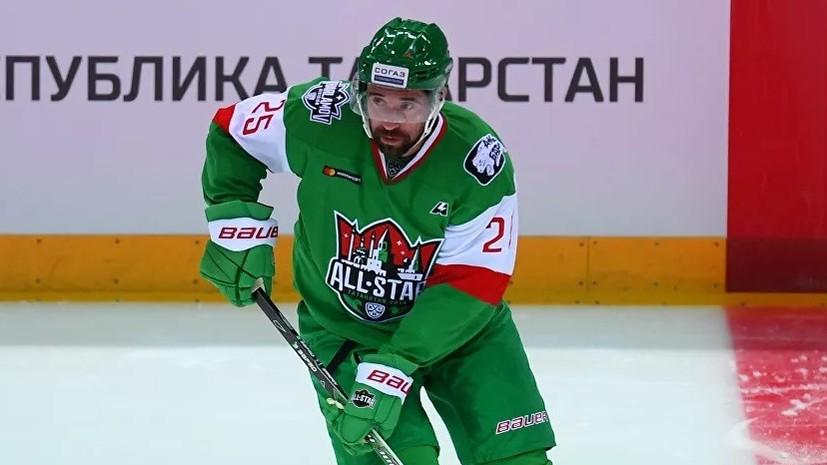 Зарипов подрался с Умарком во время матча КХЛ «Салават Юлаев» — «Ак Барс»