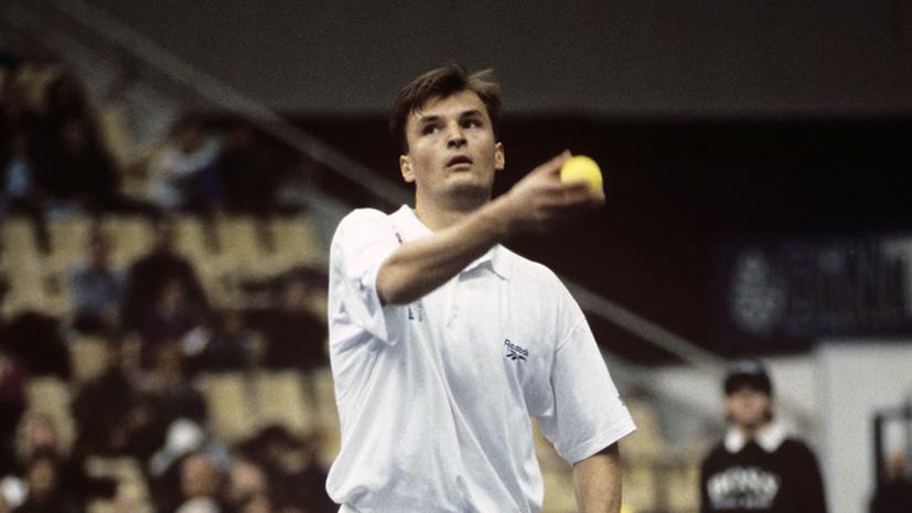 Скончался русский теннисист Александр Волков