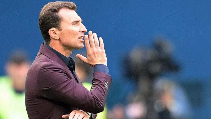 Главный тренер «Тамбова» Григорян подал в отставку после поражения от «Урала»