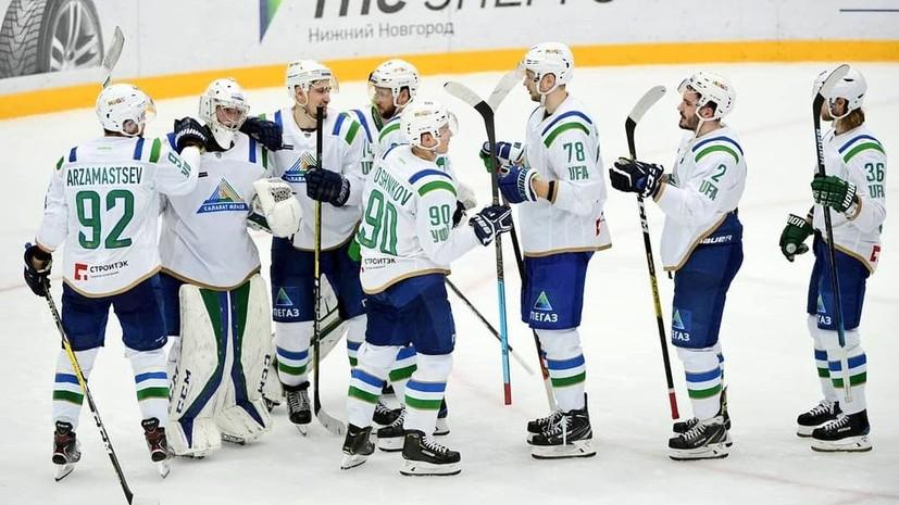 «Ак Барс» уступил «Салавату Юлаеву» в регулярном чемпионате КХЛ