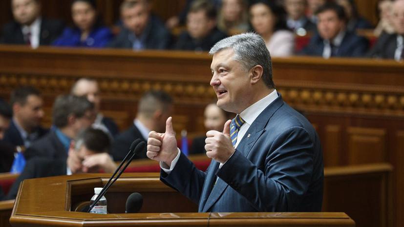 Охота на экс-президента: как на Украине ищут доказательства преступлений Порошенко