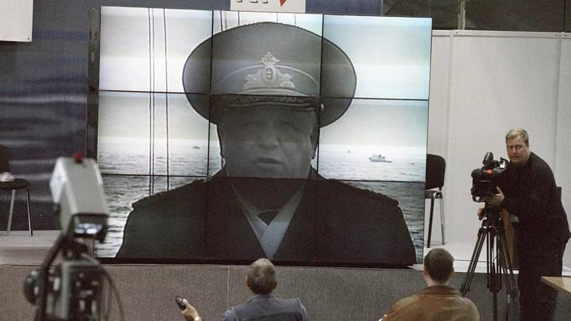 Умер Герой России вице-адмирал Михаил Моцак
