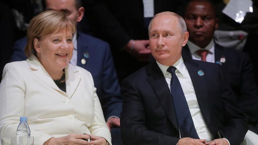 Меркель и Путин провели телефонные переговоры о нормандском саммите