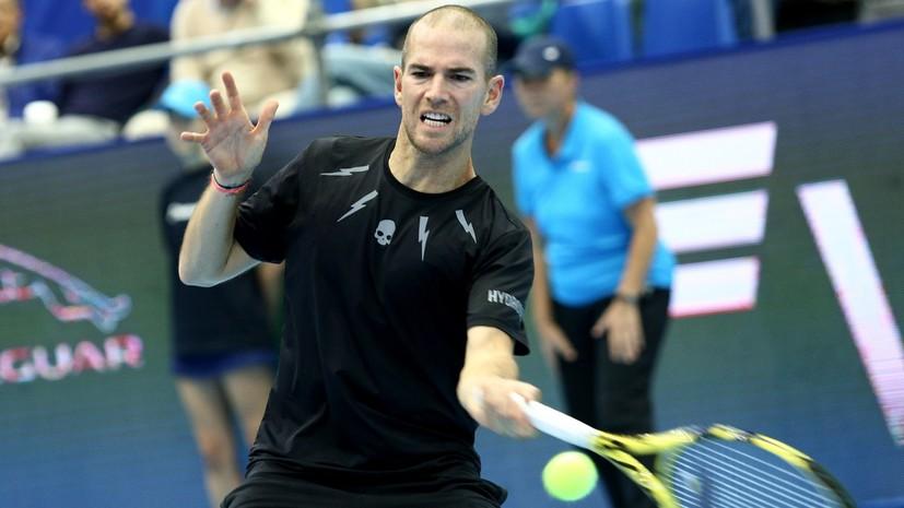 Французский теннисист Маннарино второй год подряд вышел в финал Кубка Кремля
