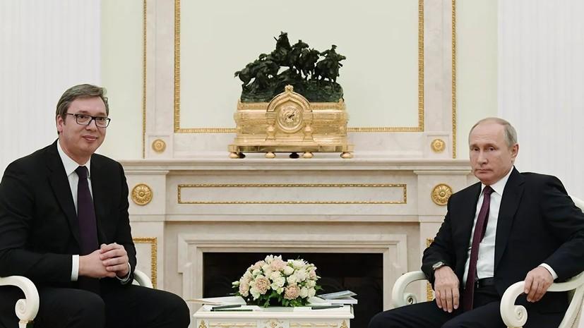 Вучич анонсировал встречу с Путиным в Сочи 4 декабря