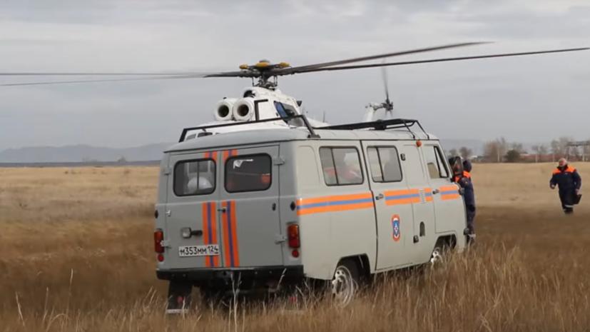 МЧС показало кадры спасательных работ в Красноярском крае