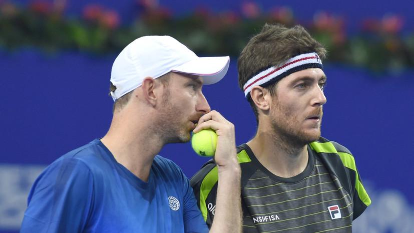 Демолинер и Мидделкоп стали победителями Кубка Кремля в парном разряде