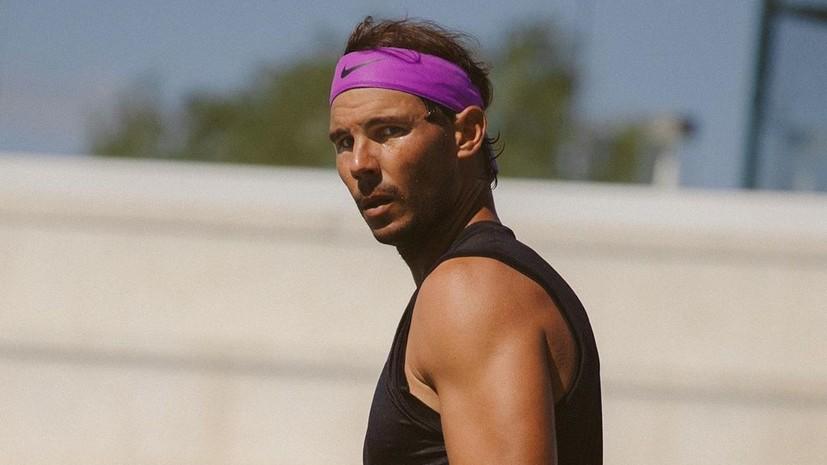 Испанский теннисист Надаль женился