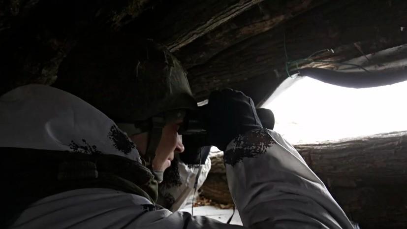 В ЛНР сообщили об оборудовании позиций ВСУ у Золотого