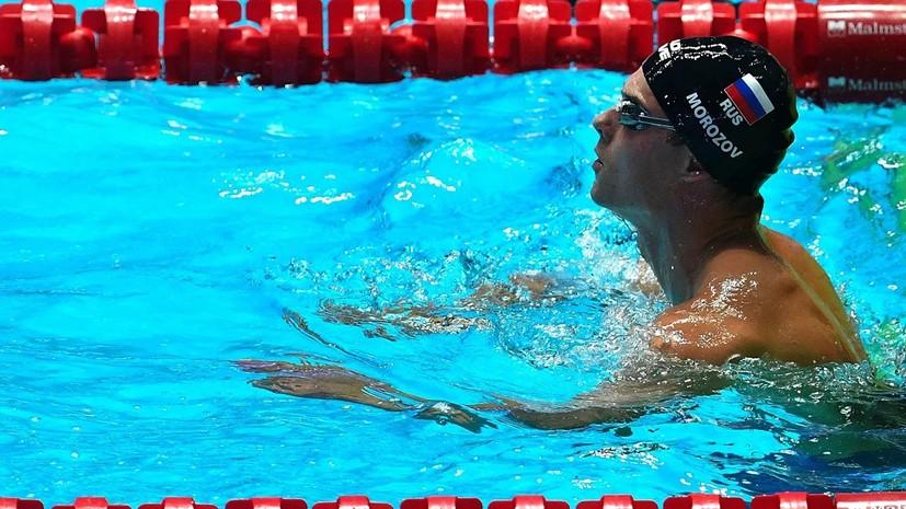 Пловец Морозов завоевал две золотые медали на этапе ISL в США