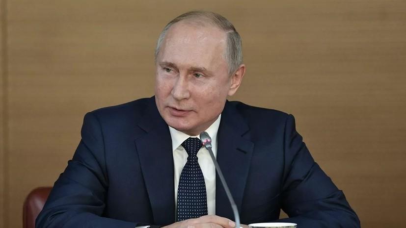 Путин обратился к работникам дорожного хозяйства с поздравлением