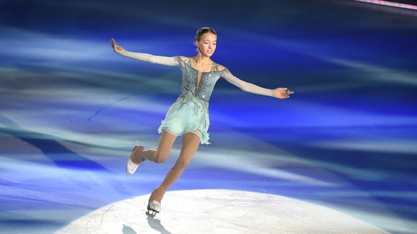 Дмитриев: Щербакова была на голову сильнее соперниц на Skate America