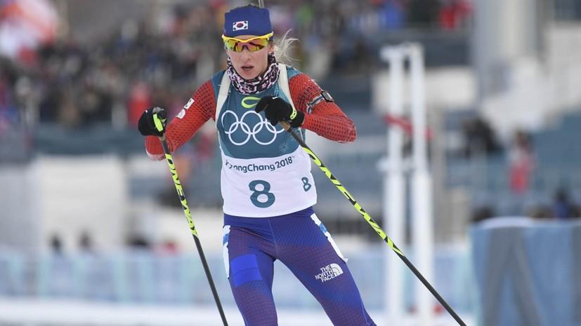 Бывшая российская биатлонистка Аввакумова будет выступать за сборную Сербии
