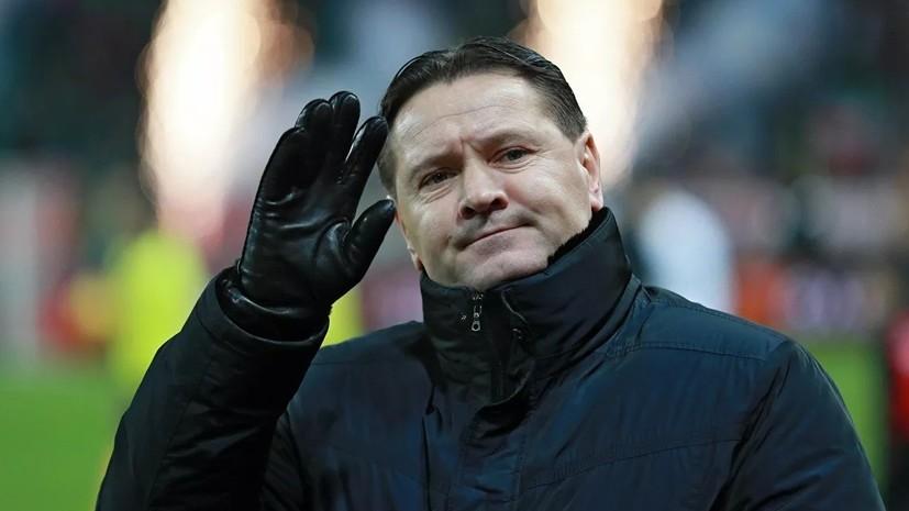 Аленичев: не ожидал, что болельщики «Спартака» готовы к ударам ниже пояса