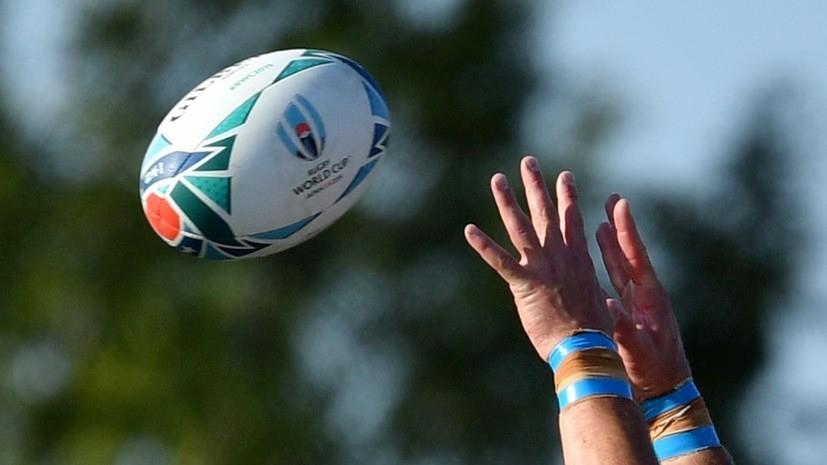Стали известны все полуфиналисты Кубка мира по регби