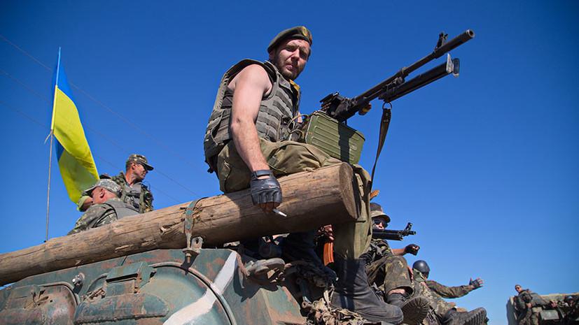 «Нужно приближать мир, а не удерживать солдат на линии фронта»: как на Украине борются с дезертирством