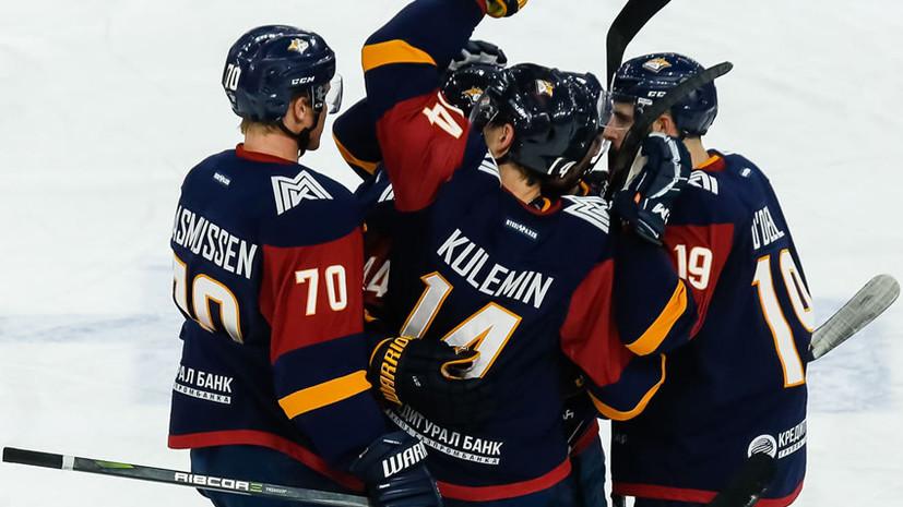 «Металлург» прервал четырёхматчевую победную серию «Авангарда» в чемпионате КХЛ