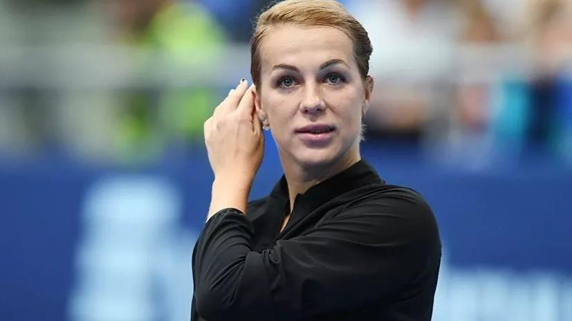 Павлюченкова уступила Бенчич в финале Кубка Кремля