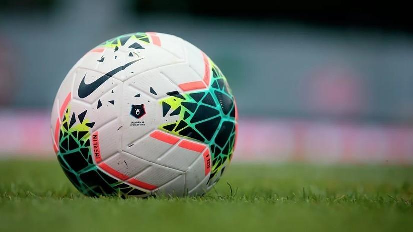«Арсенал» и «Сочи» сыграли вничью в 13-м туре РПЛ