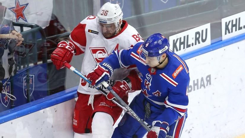 «Спартак» обыграл СКА в матче регулярного чемпионата КХЛ