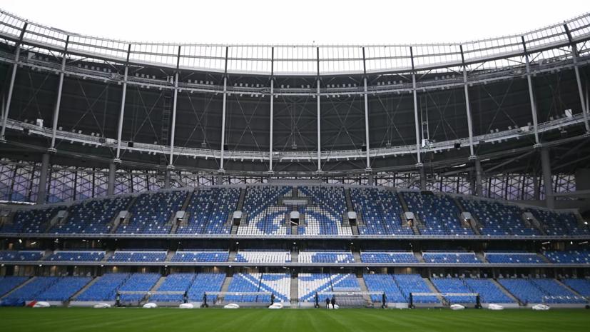 На стадионе «Динамо» открыли мемориальную доску Яшину
