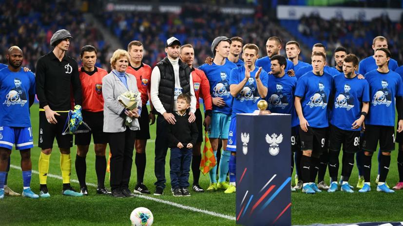 Игроки «Динамо» и «Краснодара» вышли на поле в футболках в честь Яшина, вратари — в кепках