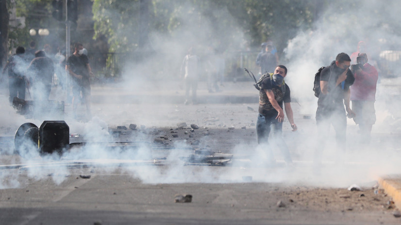 Четыре человека погибли в ходе беспорядков в Чили