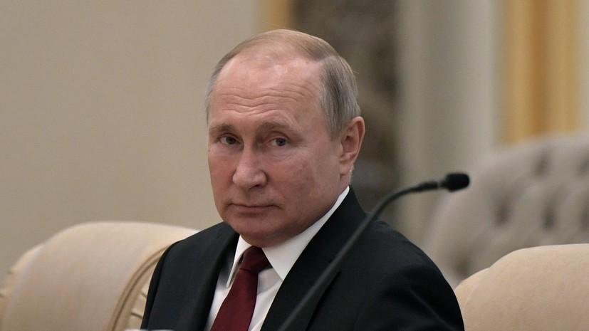 Путин заявил о готовности к конкуренции за сотрудничество с Африкой