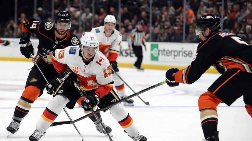 «Калгари» обыграл «Анахайм» в матче НХЛ