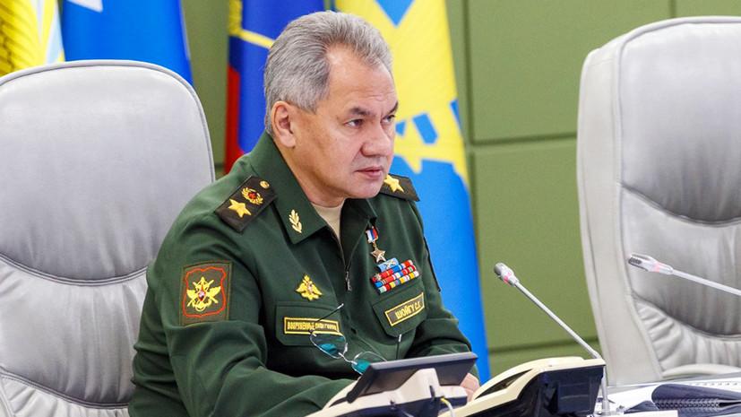 Шойгу: Россия открыта к диалогу с США по стратегической стабильности